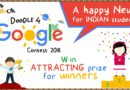 Doodle 4 Google Contest 2018 for Indian Students